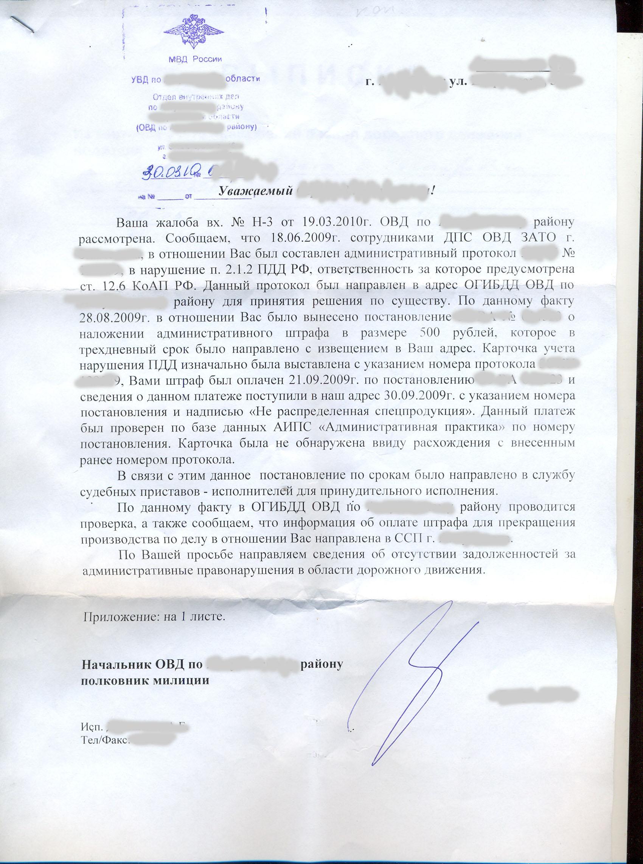 Рапорт на увольнение из пограничной службы фсб россии поиск уже